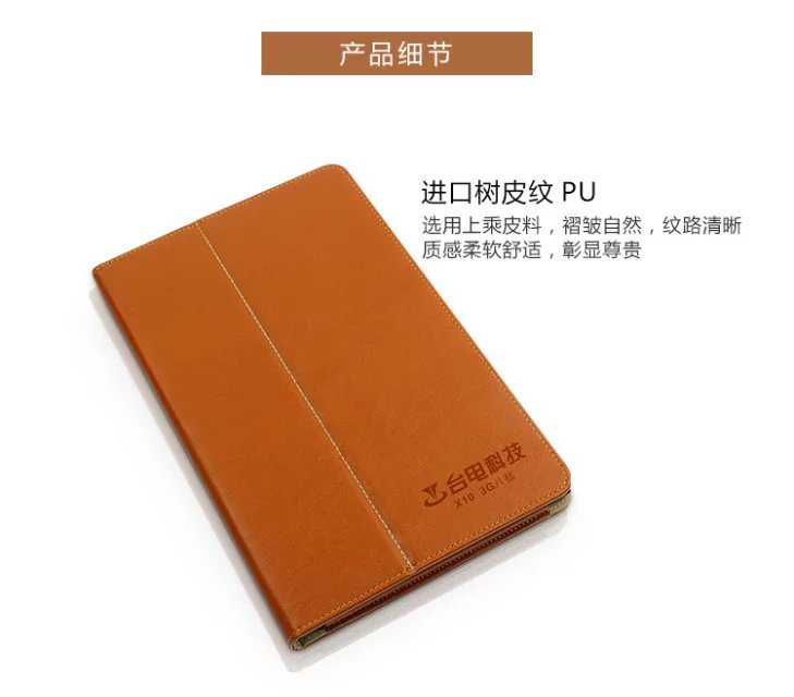 Newset High quality fashion teclast x10 3g / t98 4g(10.1) octa cre leather case cover with Stand up function Cover free shipping newset high quality fashion teclast x10 3g t98 4g 10 1 octa cre leather case cover with stand up function cover free shipping