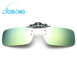 Bobing 2017 new brand excellent quality unisex polarized men sunglasses male driving fishing outdoor eyewears accessories.jpeg 250x250