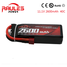 rechargeable battery for 1 pcs Power  lipo battery 11.1V 2600mAh 3 S 30C LiPo Li-Poly Battery T-plug For RC Helicopter Airplane
