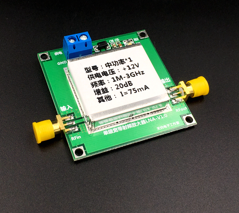 RF Broadband Low Noise Amplifier LNA (1-3000MHz Gain: 20dB)