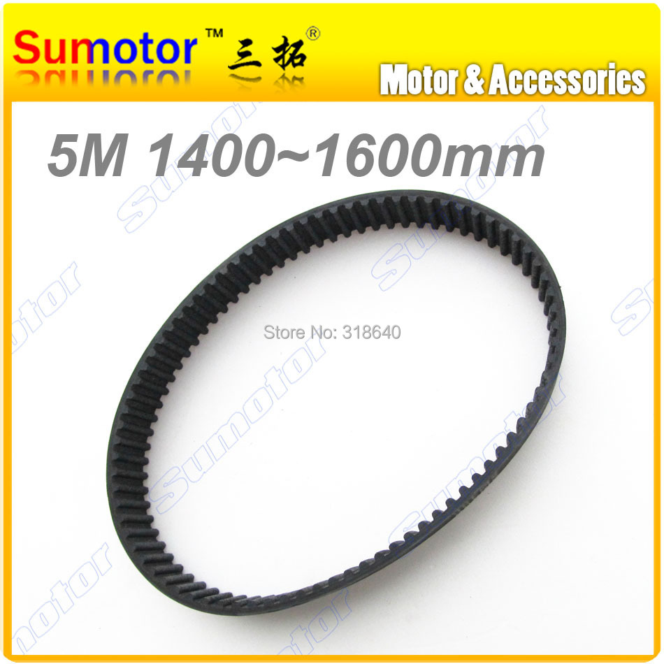 5M Arc HTD tooth Lenght 1400 1600 mm pitch 5mm  Synchronous Timing belt CNC/3D printer Engraving Machine Part for Reciprocating