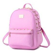Лето 2017 г. новые сумки для леди в сдержанном стиле для отдыха Последняя мода рюкзак сплошной Цвет Розовый Бежевый Темно-синие цвет красного вина Лаванда Девушка Сумка