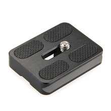 HFES New PU   50 Quick Release Plate 50 x 38 x 10 mm   Black