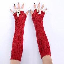 Осенне-зимние женские шерстяные гетры, модные кружевные перчатки без пальцев, вязаные митенки для девочек, длинные велосипедные перчатки, перчатки