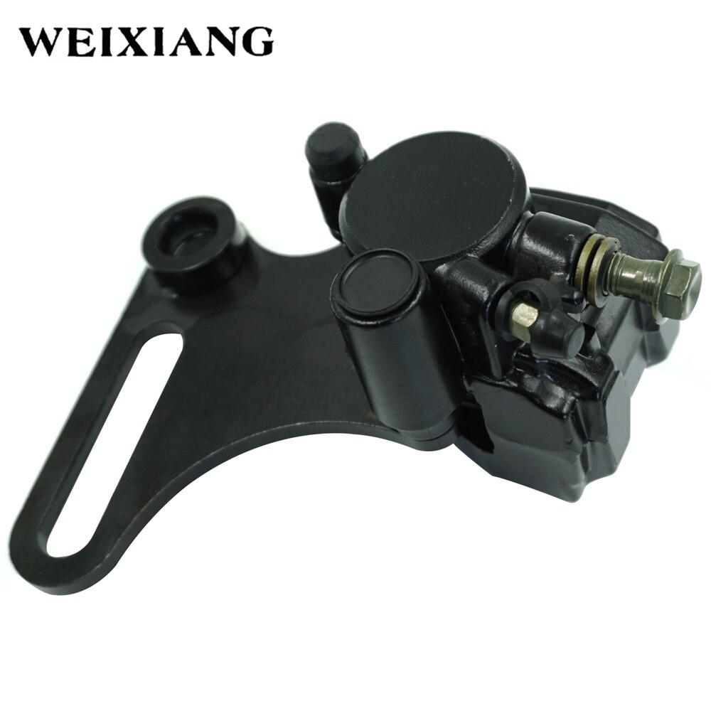 Refit Motorcycle Rear Disc Hydraulic Brake Bump Caliper For ATV 125 150 250 tektro 300 hydraulic disc brake