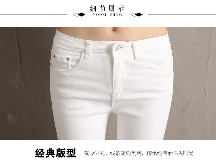 LYJMTDBK Women's white trousers pencil pants 19 spring and autumn button pocket pants women's high waist elastic feet pants 16