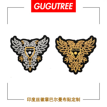 GUGUTREE India silk eagle rank patches beaded badges applique patches for clothing DZP-23