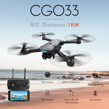 купить CG033 Brushless FPV Quadcopter With 1080P HD Wifi Gimbal 1080P Camera with battery RC Helicopter Foldable Drone GPS Drone Gift дешево