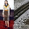 Spring And Autumn And Winter European And American Big Leopard Jacquard Fashion Fabrics Stiff Brocade Cloth