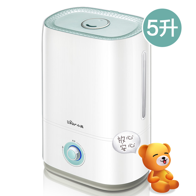 Bear Home Mute High Capacity Air Humidifier Office Bedroom Aromatherapy Creative Mini Humidifier floor style humidifier home mute air conditioning bedroom high capacity wetness creative air aromatherapy machine fog volume
