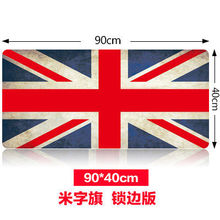 UK United Kingdom Britain Flag lockrand 90cm large hhd-gj Size Gaming Personalized Durable Mouse Pad Mat Comfort Mice Pads