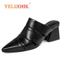 High Quality High Heels