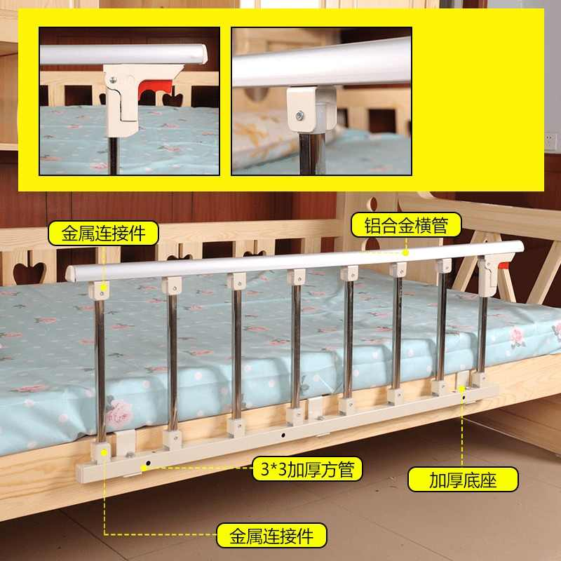 Безопасное ограждение детское ограждение для кровати регулируемая высота складное ограждение для кровати поручни
