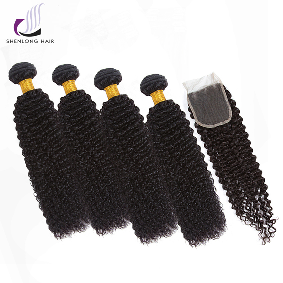 SHENLONG HAIR Kinky Curly Brazilian Human Hair Bundles Non Remy Hair Weave Natural Color 4 Bundles With Closure 8-26 Inch