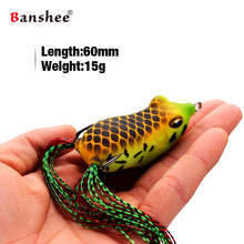Banshee 15g 60mm BF01 Big size Top water fishing lure Natural painting soft bait hollow live life 3D frog