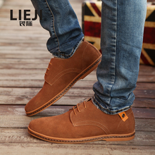 Купить с кэшбэком 2019 New High Quality Men Shoes Loafers Lace Up Cow Leather Casual Flats Shoes chaussure homme cuir zapatos hombre sneakers