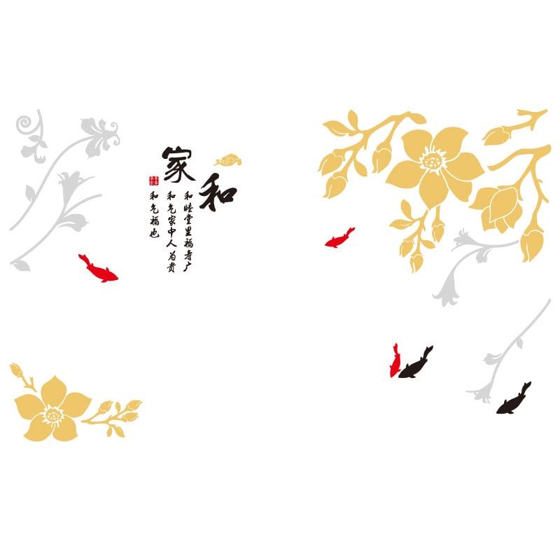 Современный настенный декорация Кованое железо творческая гостиная трехмерные цветы и богатство - 5