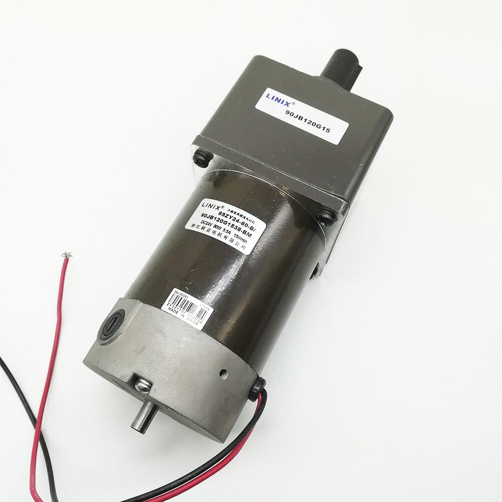 High Quality Linix DC 24V 80W Gear Motor 85ZY24 80 B 90JB120G1538 BM 15mm Double out
