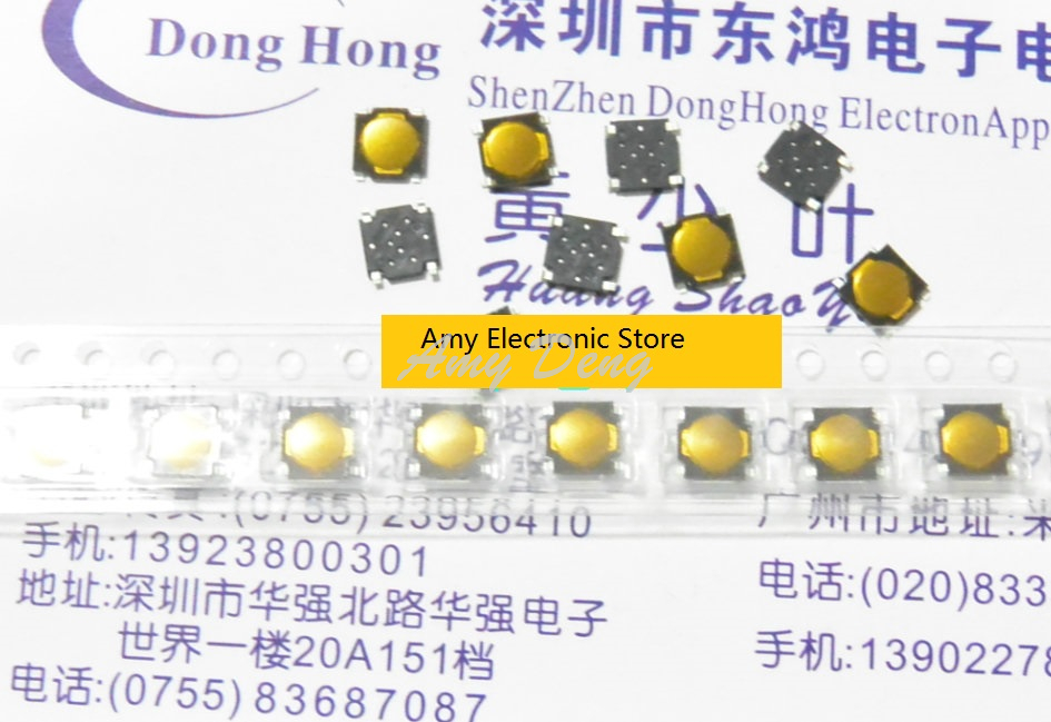 1000pcs lot Free shipping Taiwan 4 8 4 8 patch membrane touch button sheet 5 5