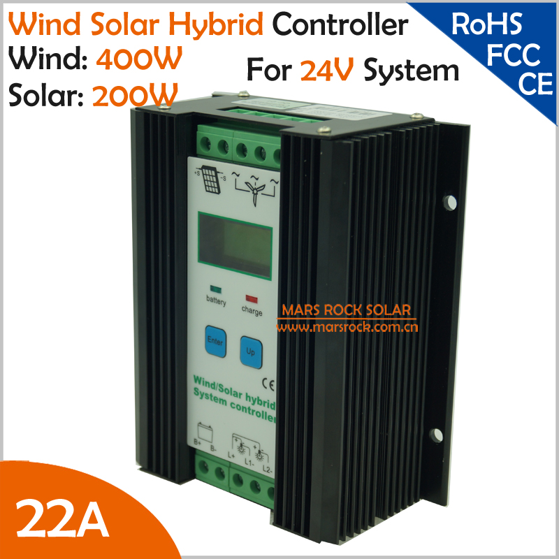 22A 24V 600W wind solar hybrid system controller with booster charging & LCD display function matched 200W PV & 400W wind power