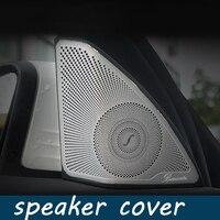 car auto door metal speaker frame cover trim for Mercedes Benz C class/C180/C200/C260/C300