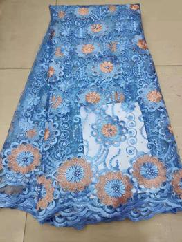 Royal Purple African Lace Fabric 2019 High Quality Nigerian Lace Fabrics With Beads Embroidery French Tulle Lace Fabric (7-19