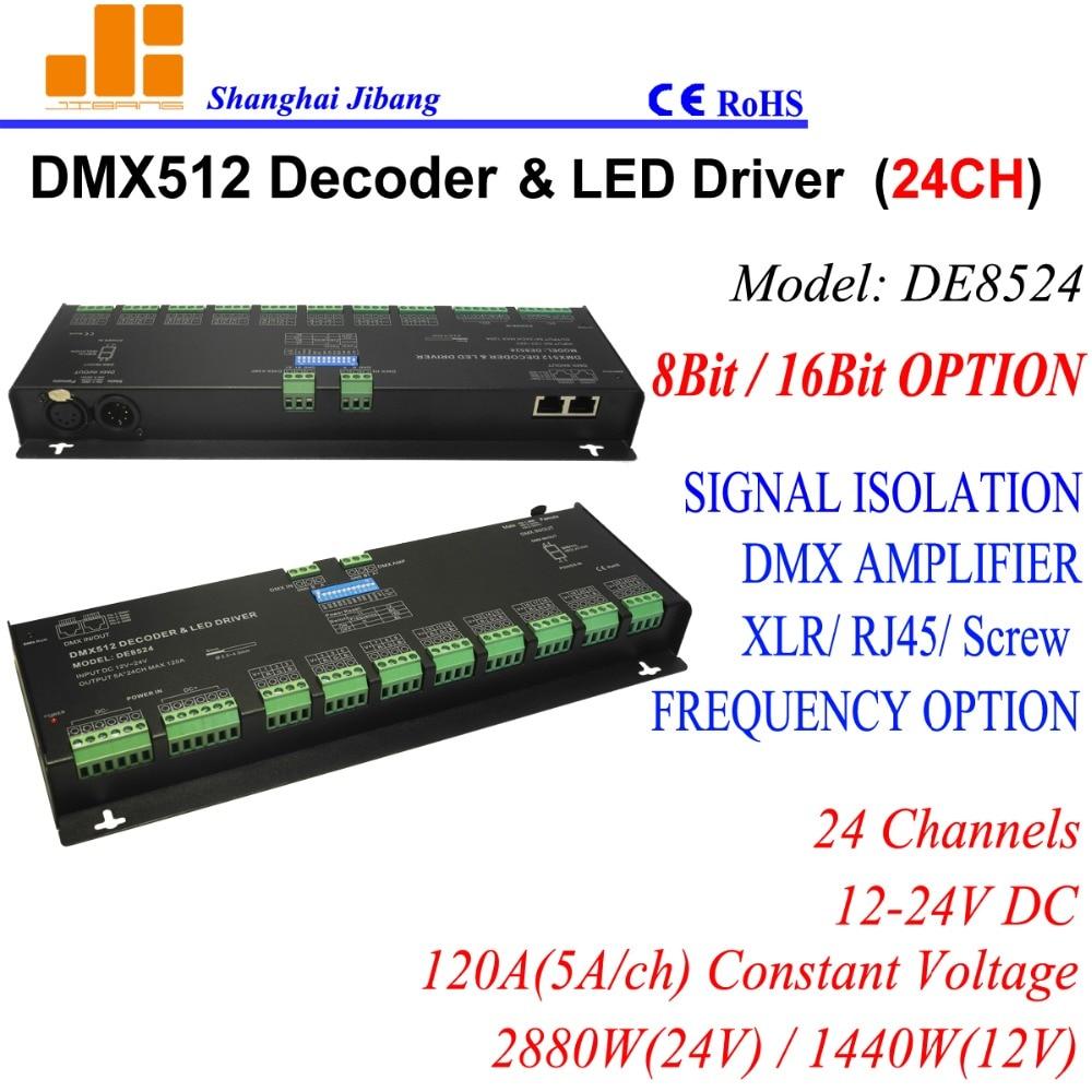 Бесплатная доставка 24CH 8bit 16bit DMX512 декодер, постоянное напряжение 12 24 В, 5A/CH, 120A Макс 24 канала модель DE8524