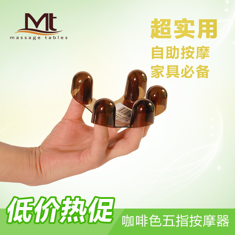 MT The Fingers Five A Finger Tool Plastic Massage Portable Coffee 2 Paper Dress excellent quality 2 rollers relax finger joints hand massager fingers massage tool random color