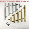 Диаметр 12 мм Нержавеющая сталь матовая золотая ручка дверца кухонного шкафа Т-образная ручка 2 \