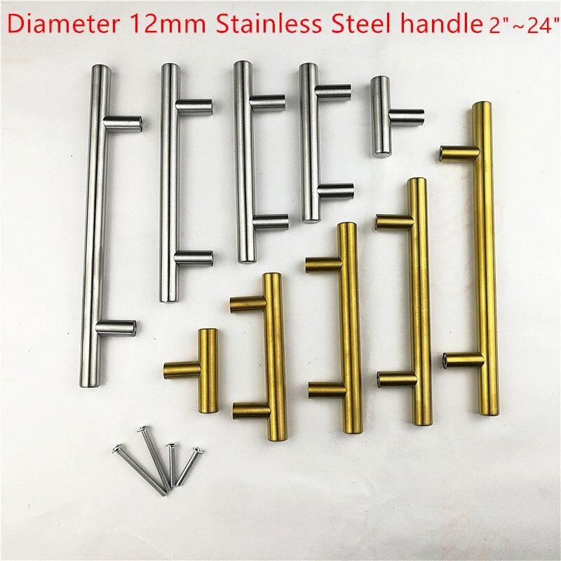 Diameter 12mm Stainless Steel brushed gold handle Kitchen Door Cabinet T Bar Handle Pull Knob 2 ~ 24Diameter 12mm Stainless Steel brushed gold handle Kitchen Door Cabinet T Bar Handle Pull Knob 2 ~ 24