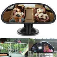 Универсальное среднее Автомобильное зеркало заднего вида безопасное