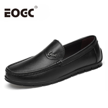 Plus Size 35~47 Genuine Leather Men Casual Shoes Summer Breathable Men loafers Moccasins Slip on Black Driving Shoes Men shoes women summer flats genuine leather casual shoes shallow slip on loafers moccasins shoes chaussure femme plus size 35 43