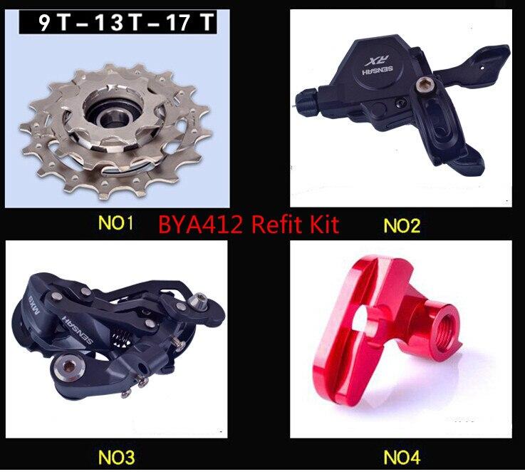 14-дюймовый складной велосипед внешний 3 скорости кассета задний переключатель рычаг тормоза комплект для ремонта BYA412