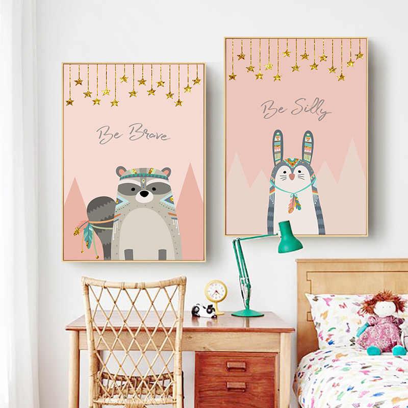 Этнический Лесной животных Плакат для детской холст стены искусства печати лиса сова картина c медведем скандинавские Дети украшения картина украшения спальни