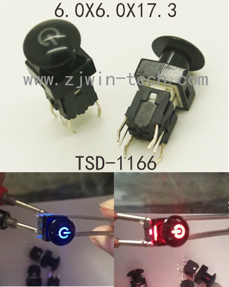 10PCS 6*6*17.3MM 6PIN DIP Power Button Switch with Led Blue&Red double light Momentary Tact switch illuminated indication