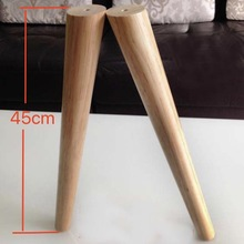 4Pieces/Lot Height:45cm Diameter:32-52mm  Oblique Solid Rubber Wood Tea Table Sofa Legs TV Cabinet Feet