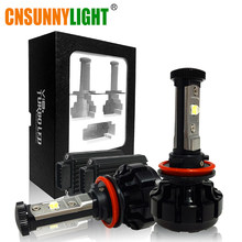 CNSUNNYLIGHT 10000LM Super Bright Car LED Headlight Kit H7 H11/H8/H9 9005/HB3 9006/HB4 9012 Replace Bulb w/ Anti-Dazzle Beam(China)