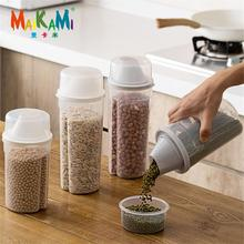Grain Storage Box Sealed Cans Household Kitchen Plastic Covered With Transparent Jar Noodles Miscellaneous