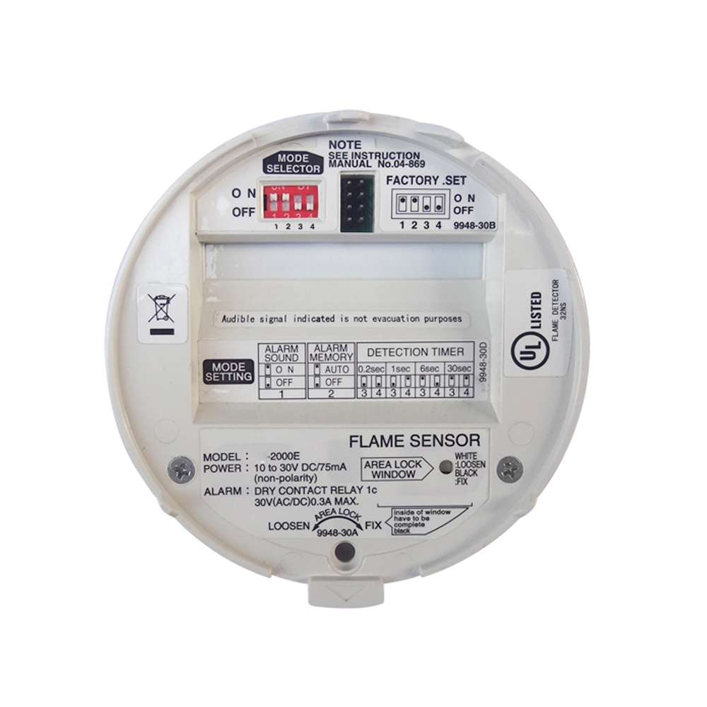 NIEUWE 2000E draad Fire Smoke Alarm sensor Vlam detector Voor home security olie gas station Ultraviolet ray lichtopbrengst GEEN NC relais - 6