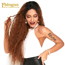 Ebingoo Futura Fiber Long Kinky Curly Fluffy Wigs Dark Roots Ombre Brown Synthetic Lace Front Wig For Women Heat Resistant side parting fluffy long curly synthetic wig