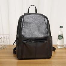 Новинка 2017 сумка рюкзак из стираной кожи модные мягкие кожаная дорожная сумка