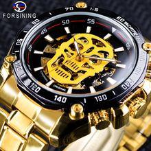 Forsining череп дизайн черные золотые наручные часы светящийся