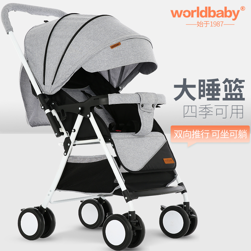 Worldbaby Baby Stroller Can Sit and Lie Light And Carry Folding Baby  Carriage light foldable baby stroller 3 in 1 cozy can sit and lie lathe umbrella car stroller carry bag 4 colour three wheels single seat