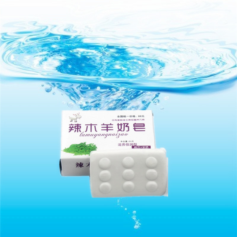 1Pcs Goats' Milk + Natural Coconut Oil Whitening Soap For Body Skin Whitening, Handmade Soap For Private Parts Fade Areola 40g