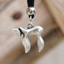 Винтажное мужское ивритское ожерелье, чау, кулон, еврейский летучая мышь Mitzvah, подарок, ювелирные изделия Judaica, прямая поставка