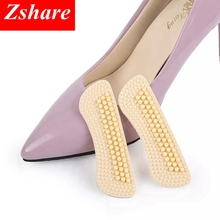 1Pair Fashion Massage Silicone Inserts Soft Sticky Silica Gel Fabric Shoe Pads L