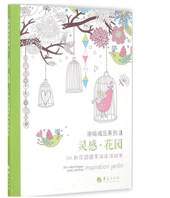 Booculchaha Inspiration ZEN 50 Mandalas Anti Stress Volume 3 Coloring Books For