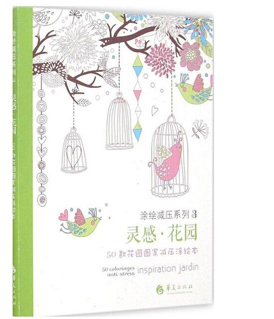 Booculchaha Inspiration Zen 50 mandalas anti estrés (Volumen 3 ...