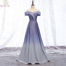 Синее вечернее платье блестящее градиентного цвета розовое серое