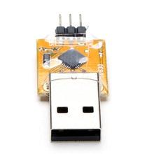 KINGKONG ESC 6A 12A 20A PC Software Communication Adapter USB Linker For BLHeli Firmware(China (Mainland))